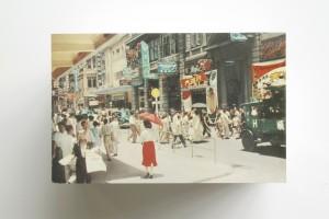 QueensRd_postcard