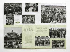 pingpong_souvenir_book