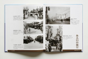 tokyo_book_inside